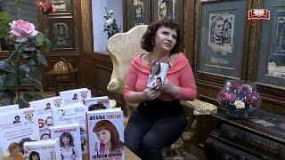Наталья Толстая о книге «Между сексом и любовью»