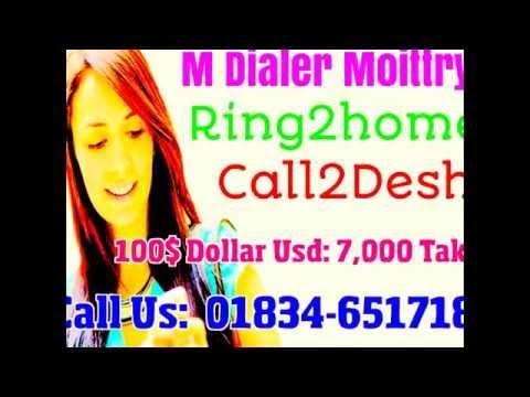Baixar M Dialer - Download M Dialer   DL Músicas