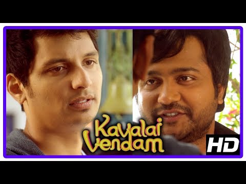 Latest Tamil Movies   Kavalai Vendam Movie...