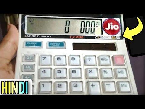 5 Awesome Calculator Tricks 2018 ( Hindi ) , Amazing indian Calc Trick