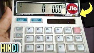 5 Awesome Calculator Tricks 2019 ( Hindi ) , Amazing indian Calc Trick
