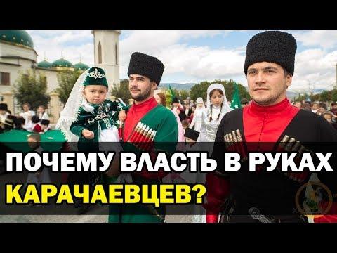 Черкесы пожаловались Путину