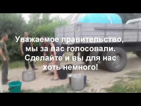 Вода, вода. (проблемы с водой в станице Ладожской Усть-Лабинского района Краснодарского края