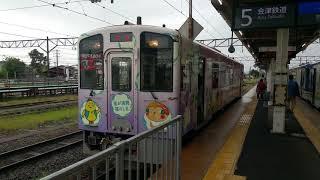 美人車掌乗務!! 会津鉄道AT-550形 会津若松発車