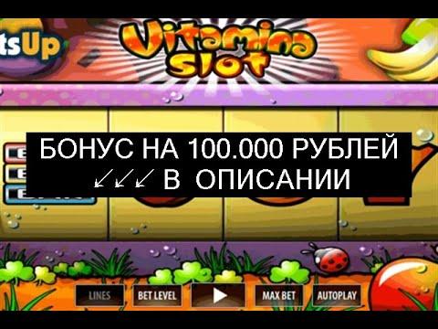 Игровые автоматы играть бесплатно и без регистрации в казино миллион голден интерстар прошивка
