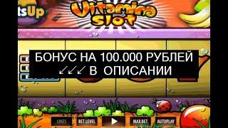 видео JoyCasino - самое популярное NetEnt казино