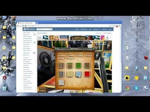 Чит для игры копатель онлайн (на Вещи и на картины)