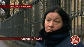 """""""Ни о каком воздействии Анастасии на Соколова не может быть и речи"""", - слова мамы убитой студентки."""