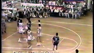 1990 XI ASIAN GAMES - 1990 RP Dream Team  SAMBOY LIM