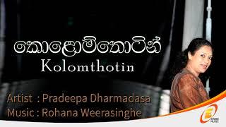 Kolomthotin Pradeepa Dharmadasa