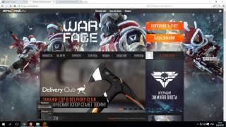 Как сделать фейк сайт Warface №3