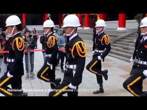 Changing of the Guard Ceremonies in Taipei (臺北 / 台北 / 타이페이),
