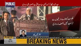 Senior Analyst Saeed Qazi reaction on Asif Ali Zardari speech