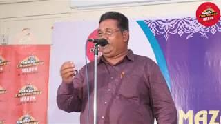 Sardar Asar || Mazahiya || Mushaira |Season2 || Radio || Charminar |107.8FM | Hyderabad
