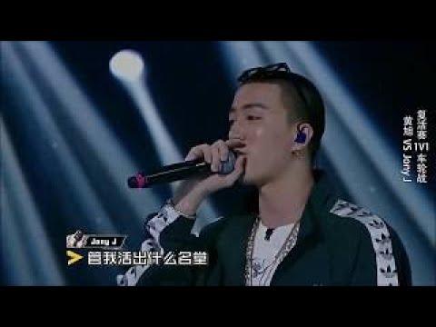 中国有嘻哈 复活赛 车轮战 Jony J VAVA Tizzy T 黄旭 小白 辉子 表演部分 完整版 1080p