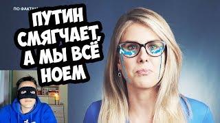 видео Статьи