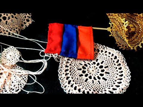 Armenian Needle Lace - Connect Multiple Designs