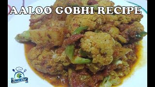 AALOO GOBHI | EASY DHABA STYLE RECIPE | SHEEBA CHEF