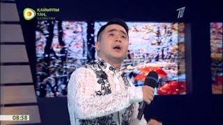 әнші Дәулет Алмұратов -