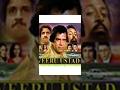 Veeru Ustad | Classic Bollywood Hindi Movie