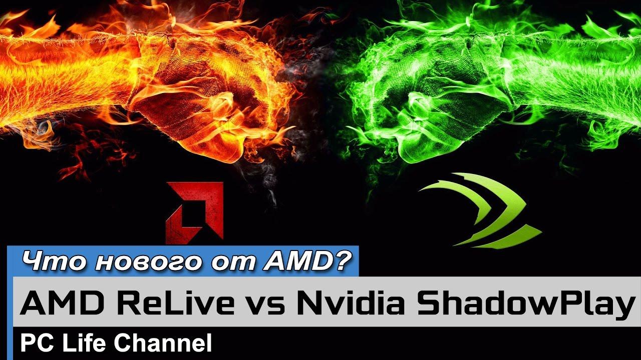 AMD Crimson ReLive — что нового? Запись игр без потери фпс?
