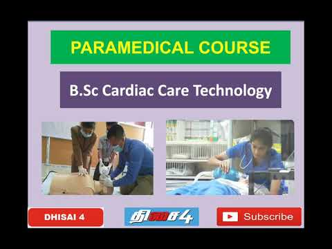 PARAMEDICAL COURSES | B.Sc. CARDIAC CARE TECHNOLOGY | SCOPE AND OPPORTUNITIES | தமிழ்