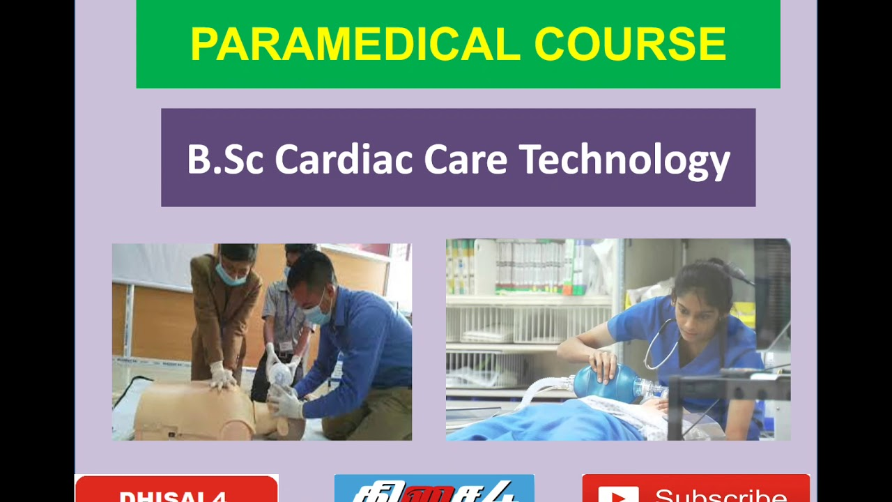 PARAMEDICAL COURSES | B Sc  CARDIAC CARE TECHNOLOGY | SCOPE AND  OPPORTUNITIES | தமிழ்