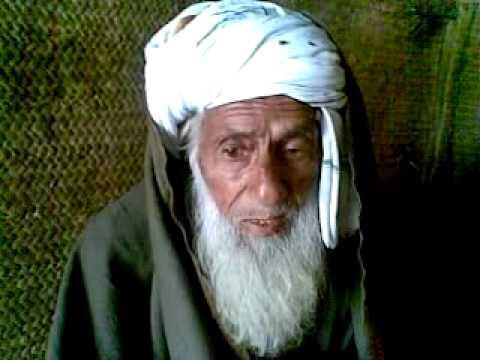 hafiz Khan mohammad.mp4