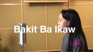 Bakit Ba Ikaw by Michael Pangilinan |Liyah Saturno Cover l Saturno hits