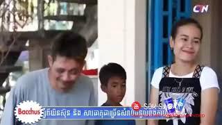 Drunk Khmer comedy Funny clip