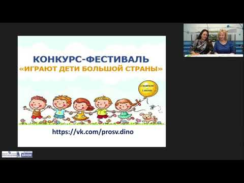 Онлайн консультация «Управление современной ДОО: содержание образования. Методическая работа