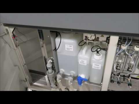 Beckman AU680 Chemistry Analyzer by Surplus Solutions LLC