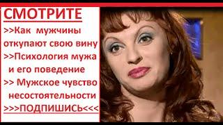 Наталья Толстая психолог.Отношения мужчины и женщины. Как откупится(Наталья Толстая психолог.Отношения мужчины и женщины.Как откупится. Подпишись http://goo.gl/n0pNwu. Здесь ролик..., 2014-07-20T13:53:05.000Z)