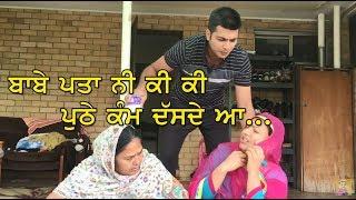 SALT (ਸੁਪਨੇ ਵਾਲਾ ਬਾਬਾ )   Punjabi Funny Video   Latest Sammy Naz
