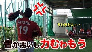 日本一6回のトヨタ野球部に潜入!ブルペンでエースがマジギレ?!