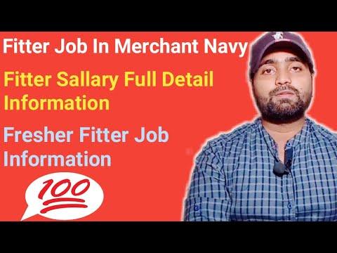 Fitter Job In Merchant Navy    Fitter sallary In Merchant Navy    Fitter In Merchant Navy