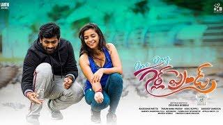 One Day Girlfriend | Telugu Short Film 2019 | Directed By Crishna Bobbili