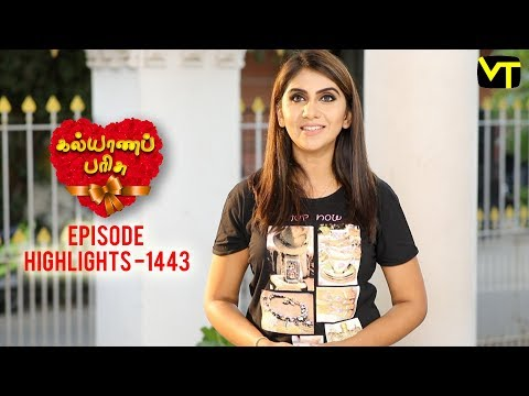 Kalyanaparisu Tamil Serial Episode 1443 Highlights on Vision Time. Let's know the new twist in the life of  Kalyana Parisu ft. Arnav, srithika, SathyaPriya, Vanitha Krishna Chandiran, Androos Jesudas, Metti Oli Shanthi, Issac varkees, Mona Bethra, Karthick Harshitha, Birla Bose, Kavya Varshini in lead roles. Direction by AP Rajenthiran  Stay tuned for more at: http://bit.ly/SubscribeVT  You can also find our shows at: http://bit.ly/YuppTVVisionTime    Like Us on:  https://www.facebook.com/visiontimeindia