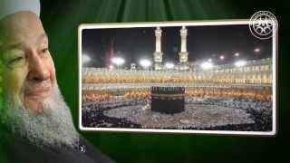 Mahmud Efendi Hazretleri (Mahmud Ustaosmanoğlu) Kimdir? Hayatı Videosu
