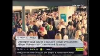 Год назад произошла трагедия в московском метро