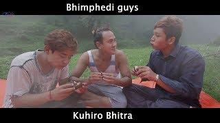 Kuhiro Bhitra / New Nepali Horror Short Movie 2017 / Bhimphedi guys