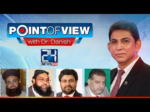 Khatam Nabuwat Issue |  Point of View | 22 January 2018 | 24 News HD