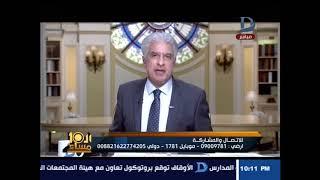 العاشرة مساء  تعليق نارى من الإبراشى على رسالة سعد الحريري رئيس الحكومة اللبنانية المستقيل