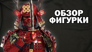 Японский самурай Санада Юкимура в масштабе 1/6  - обзор коллекционной фигурки от COOMODEL