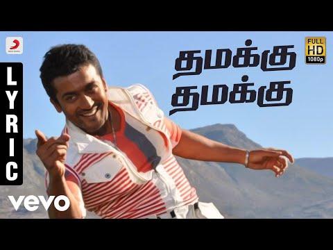 Aadhavan - Damakku Damakku  Tamil Lyric Video | Suriya, Nayanthara | Harris Jayaraj