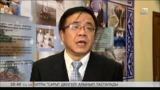 Студенты Агротехнического университета Уральска смогут продолжить обучение в Китае