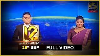 Live at 12 News – 2020.09.26 Thumbnail