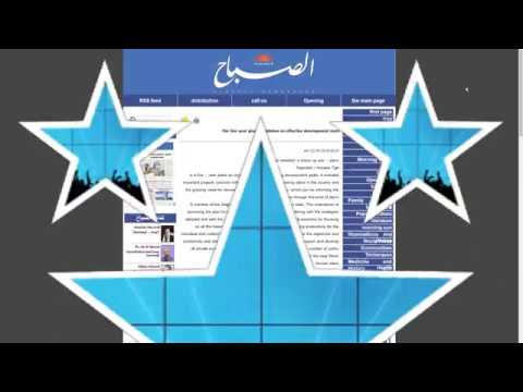 Iraqi Five Year Economic Plan  | IQD Dinar Currency Exchange RV