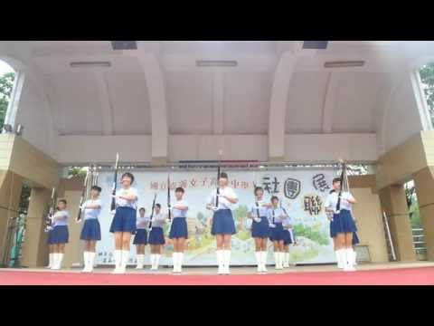 2016-05-21嘉女儀隊57+58屆嘉女園遊會表演:《儀千零一夜》-愛麗絲夢遊仙境