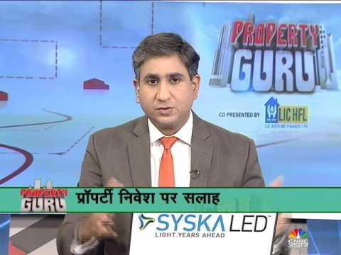 Property Guru - Property Investment Guide